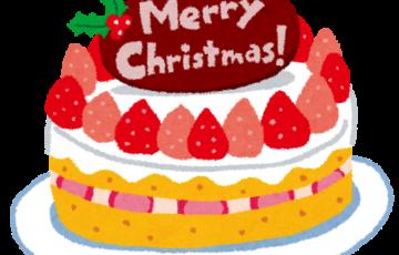 コンビニ クリスマスケーキ 半額 2018
