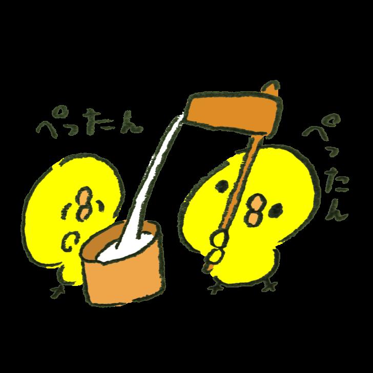 箱根駅伝 繰り上げスタート ルール