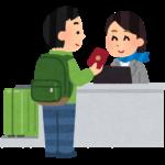 成田 早朝便 乗る方法