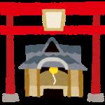 三峰神社 1日以外 混雑状況